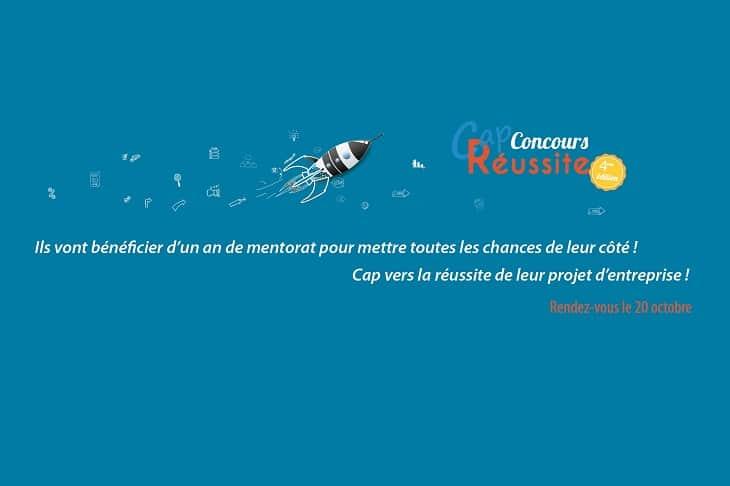 """Le Fonds de dotation ASARTIS et le Centre Atlantis organisent la 4ème édition du concours """"CAP REUSSITE"""""""